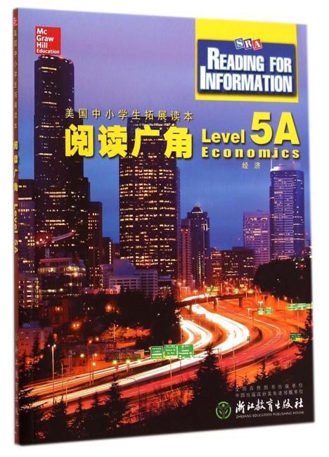 阅读广角 Reading for Information  Level 5A
