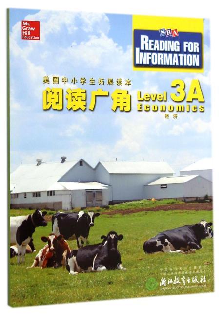 阅读广角 Reading for Information  Level 3A