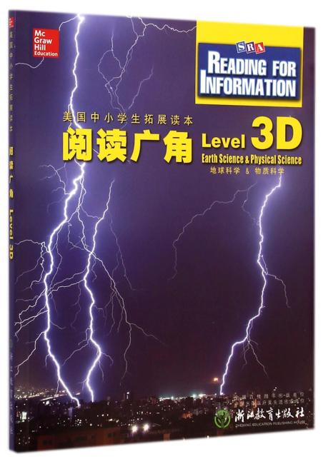 阅读广角 Reading for Information  Level 3D