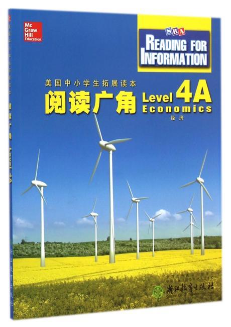 阅读广角 Reading for Information  Level 4A