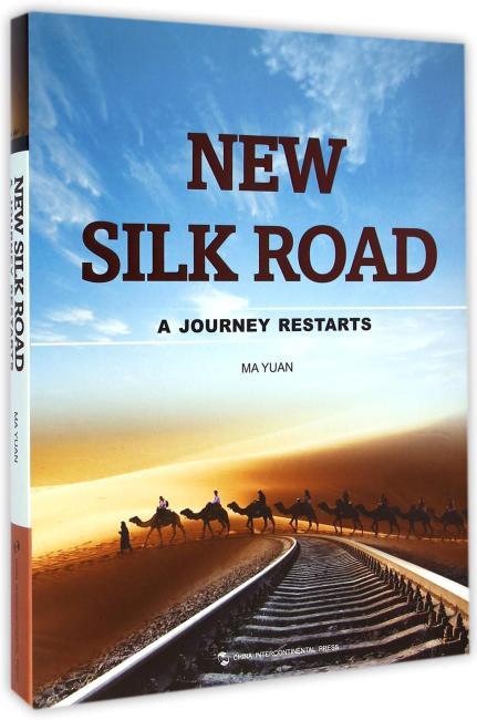 新丝绸之路:重新开始的旅程(英)