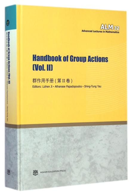 Handbook of Group Actions(群作用手册)(第II卷)