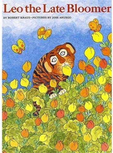 Leo the Late Bloomer小豹子准备好了吗?ISBN9780064433488