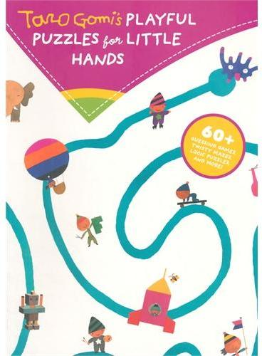 Taro Gomi's Playful Puzzles for Little Hands 五味太郎:小朋友玩的趣味游戏 ISBN9781452108391