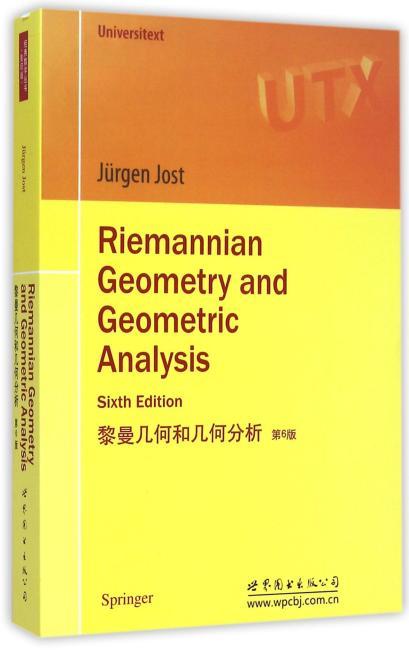 黎曼几何和几何分析 第6版