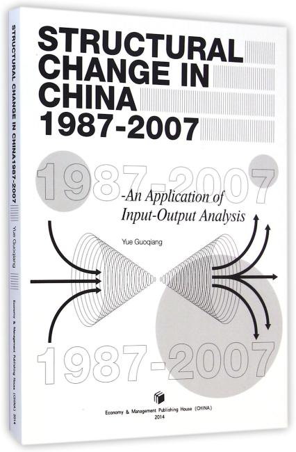 Structural Change In China 1987-2007