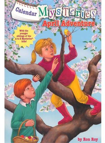 Calendar Mysteries #4: April Adventure四月的冒险ISBN9780375861161