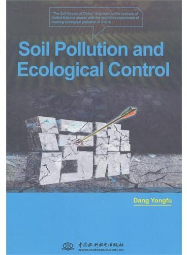 Soil Pollution and Ecological Control