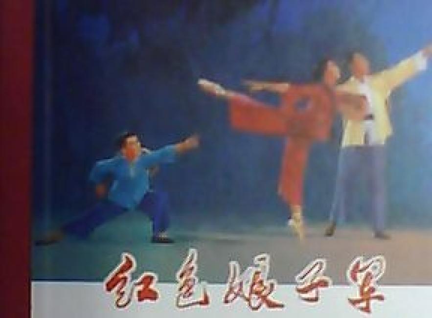 红色娘子军(50K精装本连环画)