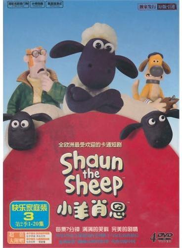 小羊肖恩   4DVD