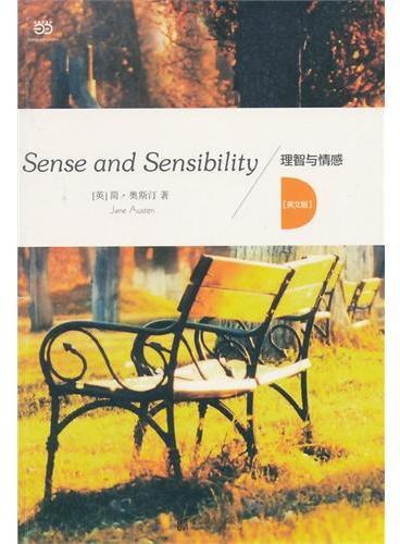 理智与情感 = Sense and sensibility : 英文