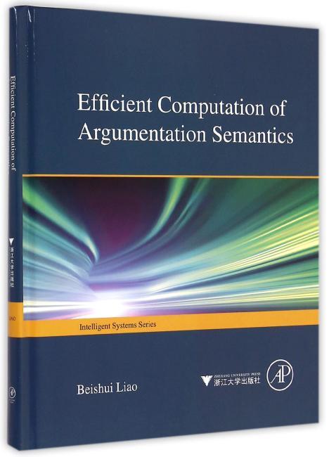 Efficient Computation of Argumentation Semantics (辩论推理系统的语义计算)