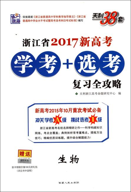 台湾儿童文学馆·林良美文书坊——小太阳(绘本版)