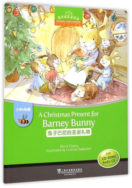 黑布林英语阅读 小学b级别2:兔子巴尼的圣诞礼物(附光盘)