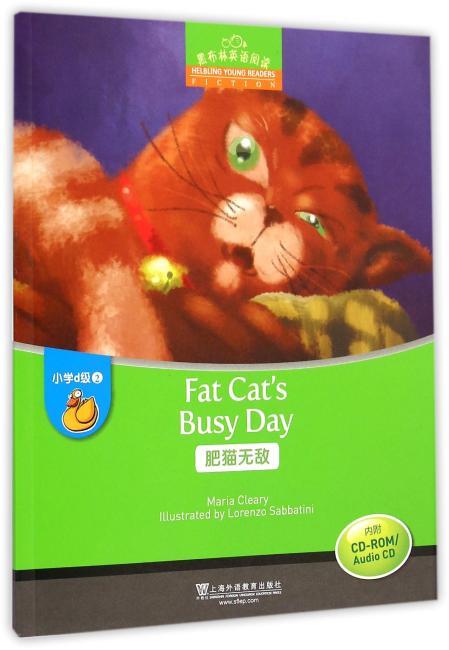 黑布林英语阅读 小学d级别2:肥猫无敌(附光盘)