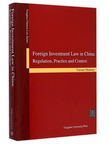 Foreign Investment Law in China:Regulation, Practice and Context Tsinghua Chine