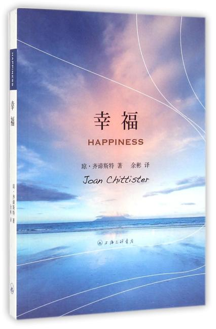 """幸福(续《老得好优雅》后,琼·齐谛斯特又一本让你""""幸福""""的书"""