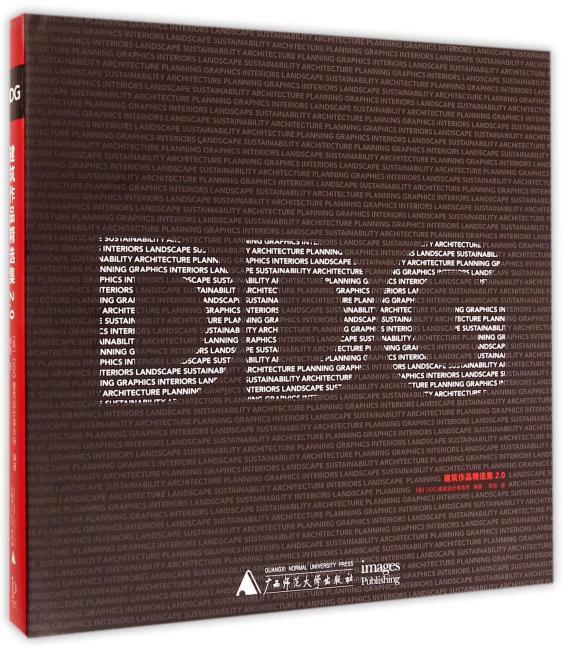DDG建筑作品精选集2.0(从大师级建筑师的作品中汲取灵感,争做一流建筑师!)