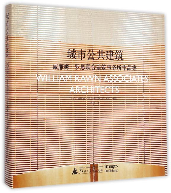 城市公共建筑 : 威廉姆·罗恩联合建筑事务所作品