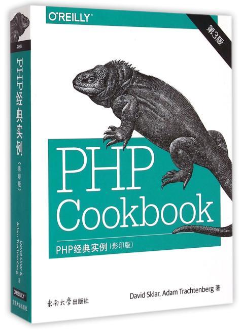 PHP经典实例(影印版)