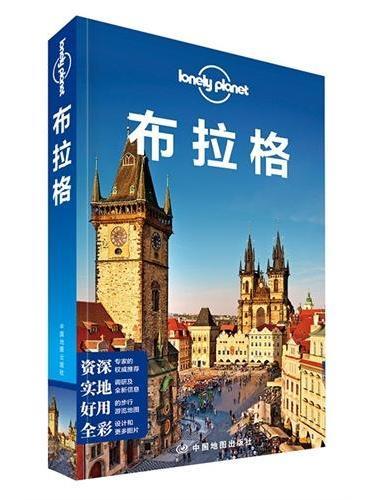 孤独星球Lonely Planet旅行指南系列:布拉格(2015年全新版)
