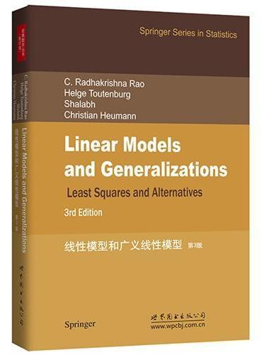 线性模型和广义线性模型 第3版