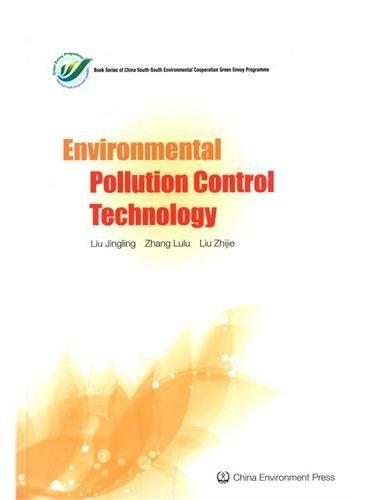 环境污染防治技术(英文)Environmental Pollution  Control Technology