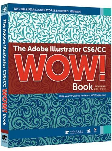 The Adobe Illustrator CS6/CC WOW! Book