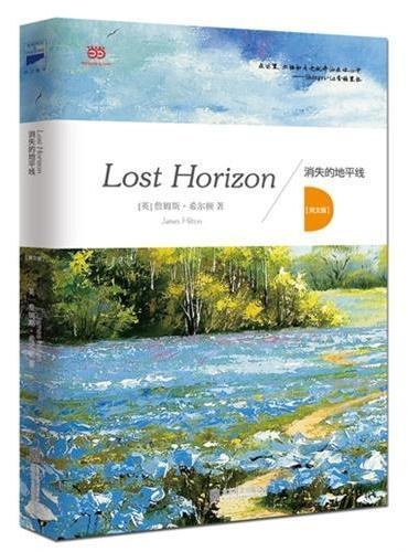 消失的地平线 = Lost horizon : 英文
