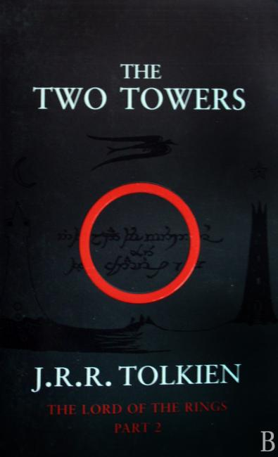 The Two Towers (The Lord of the Rings, Book Two,A format) 指环王:双塔奇兵ISBN9780261102361
