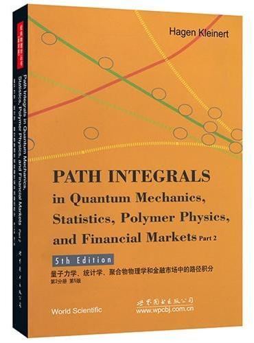 量子力学、统计学、聚合物物理学和金融市场中的路径积分 第2分册 第5版