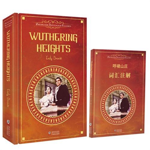Wuthering Heights呼啸山庄(精装英文原版 附赠词汇注解手册) 世界文学名著畅销小说阅读经典 典藏首选 -振宇英语