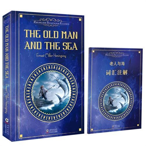 The Old Man and the Sea老人与海 (精装英文插图原版 附赠词汇注解手册) 世界文学名著畅销小说阅读经典 典藏首选 -振宇英语
