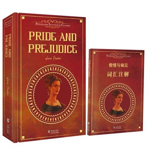 Pride and Prejudice傲慢与偏见 (精装英文原版 附赠词汇注解手册) 世界文学名著畅销小说阅读经典 典藏首选 -振宇英语