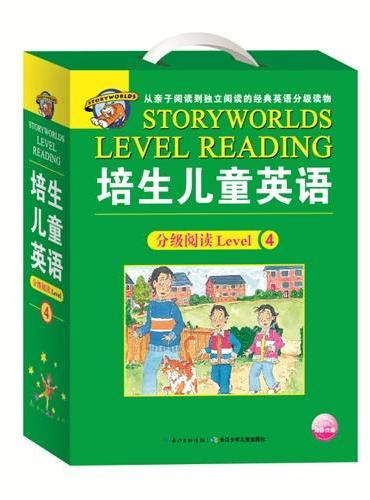 培生儿童英语分级阅读Level 4(全球最大教育出版集团培生精心打造的一套培养8-12岁孩子从亲子阅读到独立阅读的经典英语分级读物。)(海豚传媒出品)