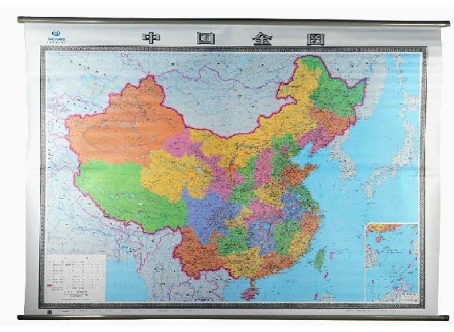 中国全图(四全2米×1.5米 专业挂图)