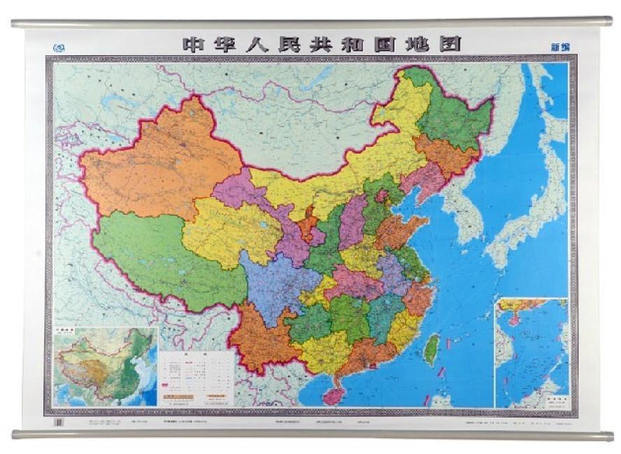 中国地图挂图(双全开1.5米*1.1米  无拼缝专业挂图)