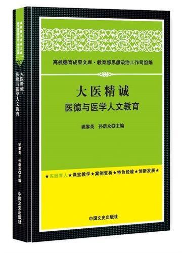 中国古代饮食器具设计考略:10-13世纪