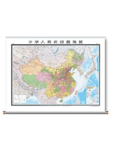 中华人民共和国地图(1:250万膜图)