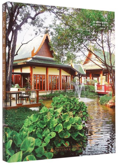 泰式酒店(泰式酒店,探索传统泰式建筑之美)