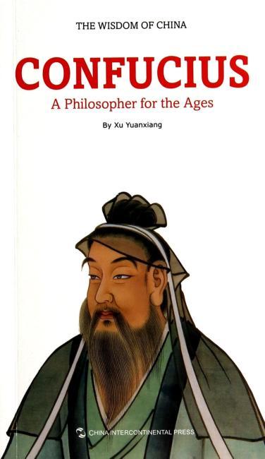 中国智慧:一代宗师-孔子(英)