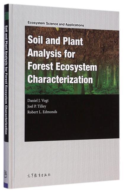 森林生态系统土壤和植物分析(英文版)