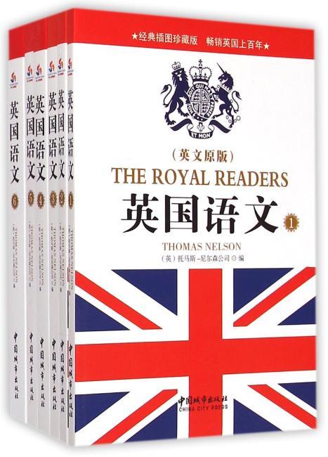 英国语文:英文原版插图典藏本(全六册)(畅销欧美的学生语文经典读本英国历史文化丰富内涵和西方道德价值观的完美结合。中国学生学习英语、全面了解西方文化的最佳读本)