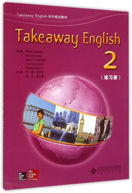 Takeaway English 2(练习册)