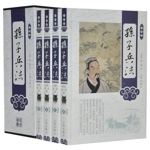 珍藏版孙子兵法/(插盒)