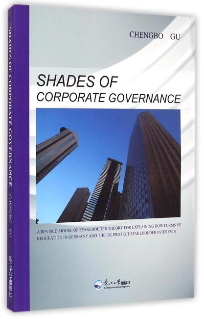 SHADES OF CORPORATE GOVERNANCE