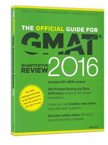 (2016)GMAT官方指南:数学(英文原版) The Official Guide for GMAT Quantitative Review 2016 with Online Question Bank and Exclusive Video