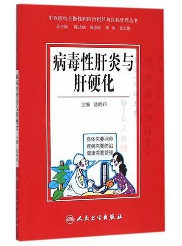手术室护理实践指南(第2版)