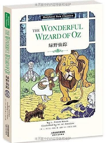 绿野仙踪:THE WONDERFUL WIZARD OF OZ (英文原版,随书附赠配套朗读CD光盘)