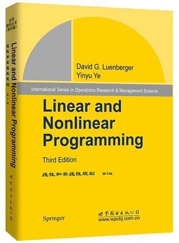 线性和非线性规划 第3版